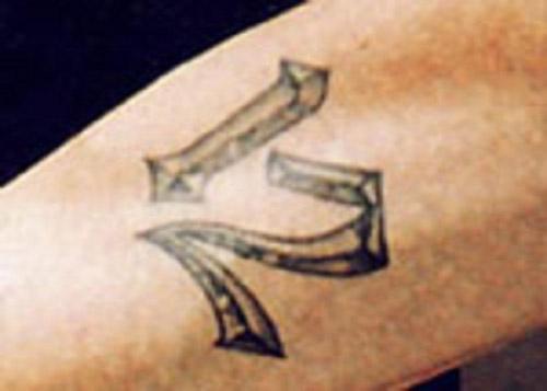 12 Eminem Tattoo