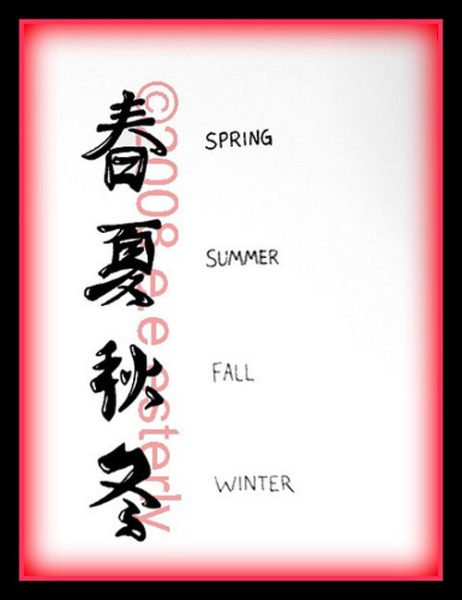 Kanji Tattoo The Seasons