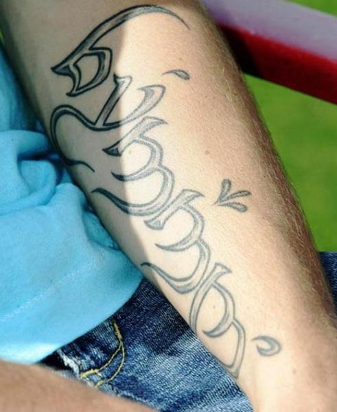 Mysterious Elv_s Word Fernando Tattoo