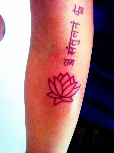 Sanskrit Tattoo Designs 15
