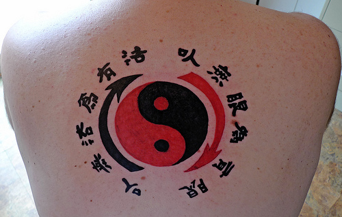 Yin and Yang Kanji Tattoo
