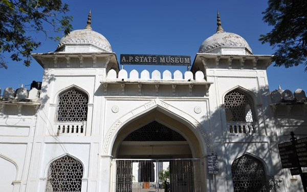 Famous Museums in Hyderabad-AP State Museum