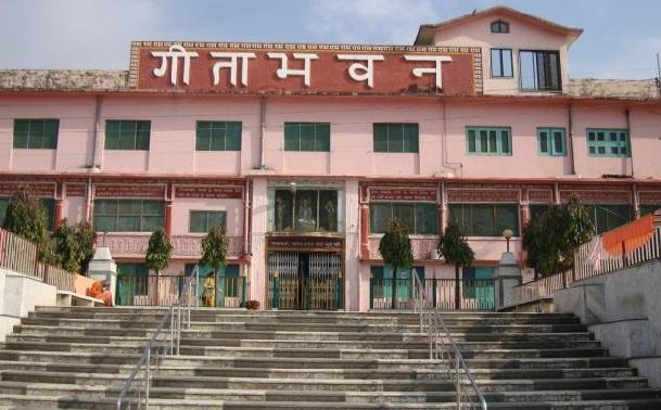 geeta-bhawan_rishikesh-tourist-places