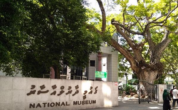 national-museum_maldives-tourist-places