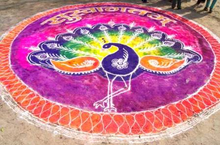 Latest Holi Rangoli Designs Ideas Images for Free Download