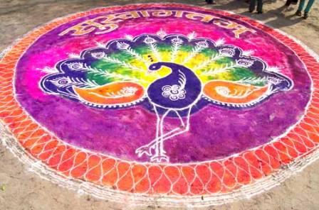Peacock Holi Rangoli Designs 2