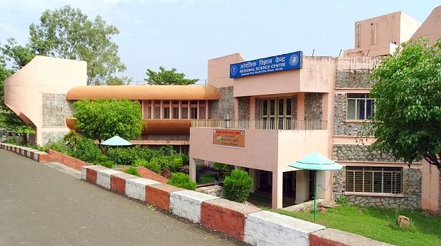 regional-science-center_bhopal-tourist-places