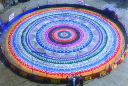 Round Sanskar Bharti Rangoli Design