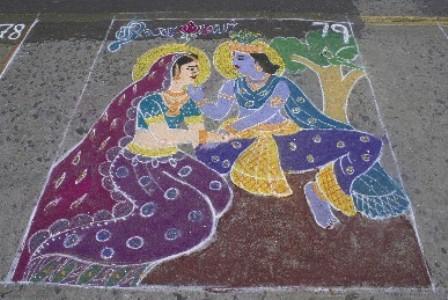 Simple Radha Krishna Rangoli Design