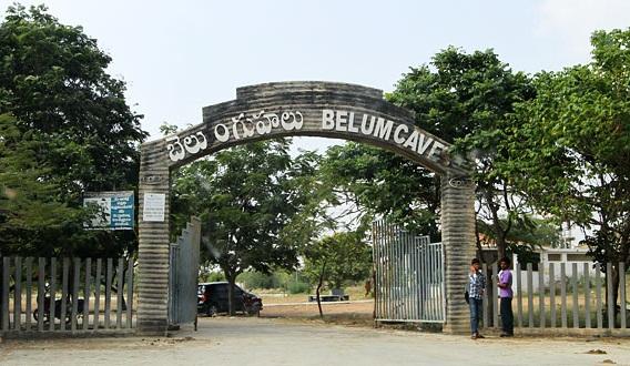 Wonders of Belum Caves -Pillidwaram