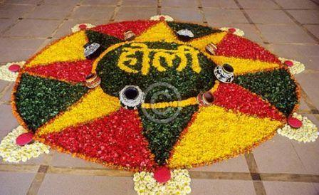 Hindi Holi Rangoli Design