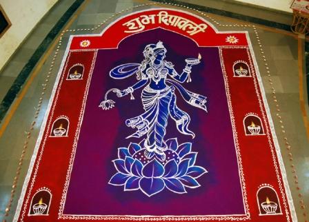 "Lakshmi Rangoli Design With word ""Subh Dipawali"""