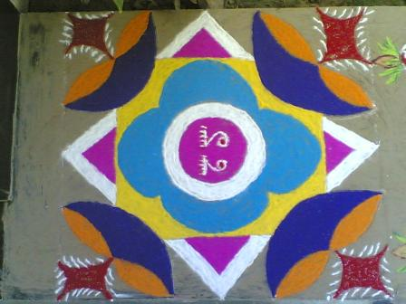 Rangoli With Different Colors
