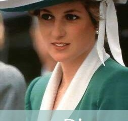 princess diana beauty tips