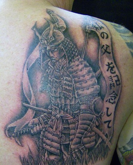 Samurai Warrior with Kanji Wording