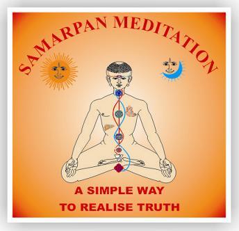 Samarpan Meditation2