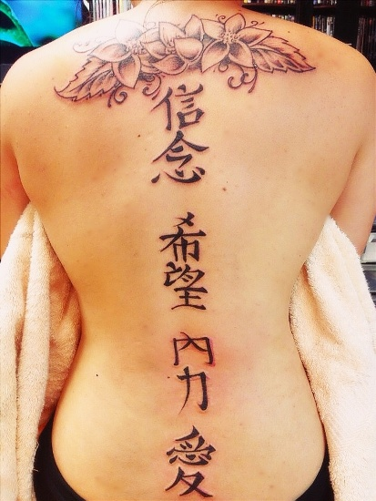 Kanji Tattoo Designs1