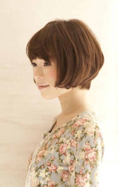 Surprising Top 9 Japanese Bangs Hairstyles Styles At Life Hairstyles For Men Maxibearus