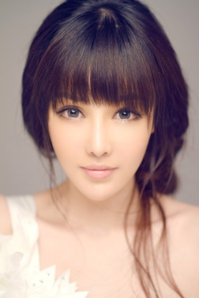 Japanese girl bangs