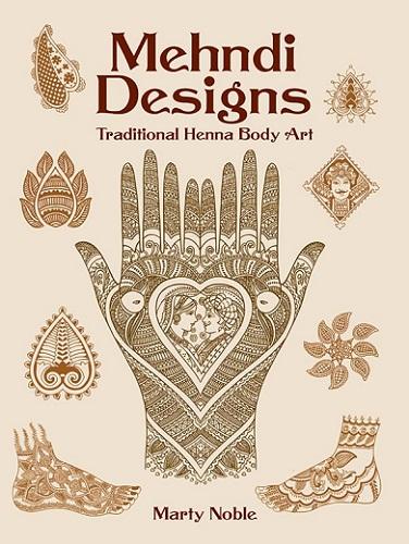 Mehandi Design Books 8