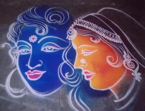 Faces Rangoli