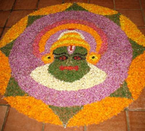 Kathakali Face Design