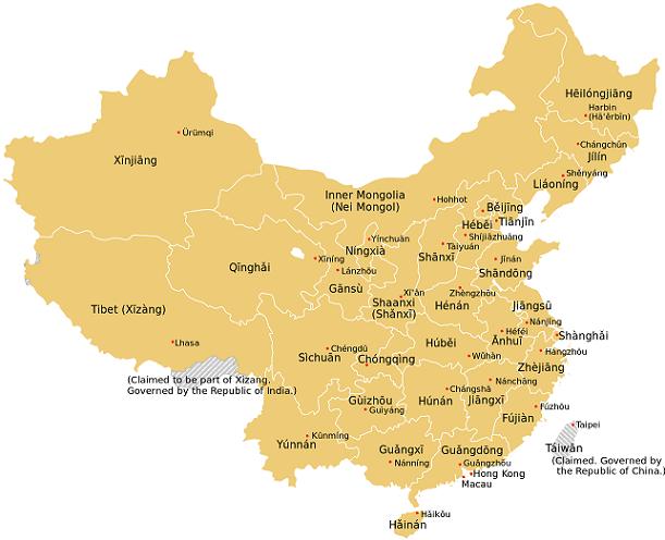 china-tourist-places