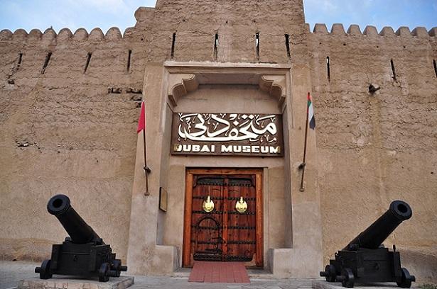 dubai-museum_dubai-tourist-places