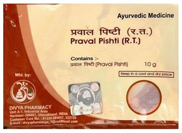 Ayurvedic Products For Height Growth In Patanjali