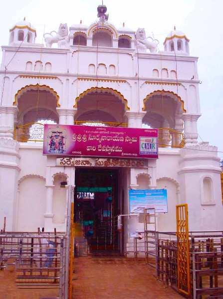 Arasavalli Temple In Srikakulam