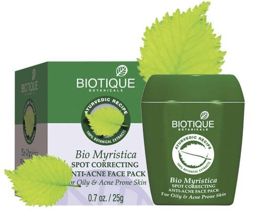 botic face packs 1