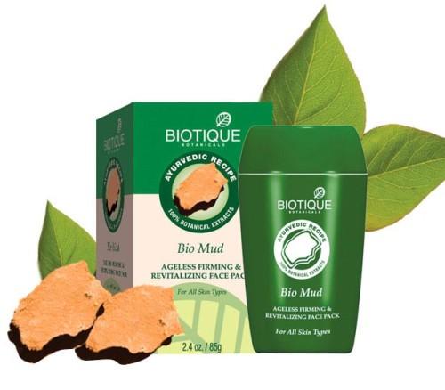 botic face packs 5