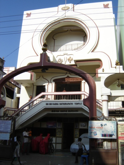 ISKCON, Sri Sri Radha Mathurapati Temple