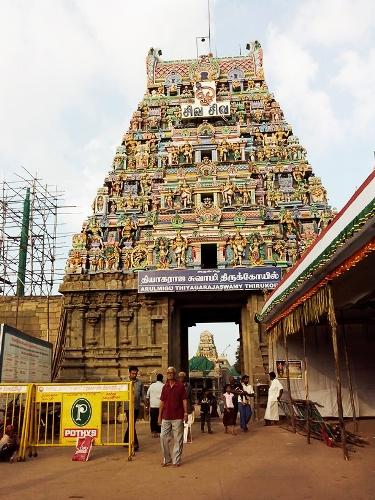 Tiruvarur Thyagarajaswamy Temple in Tiruvarur