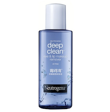 Neutrogena eye makeup remover 2