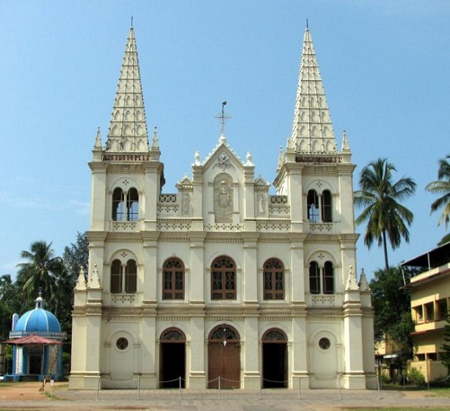 Santa Cruz Basilica Church