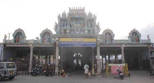 Arulmigu Aranganatha Swamy Thirukovil