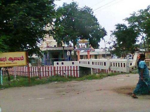 Arulmigu Chokkalingeswarar Aalayam