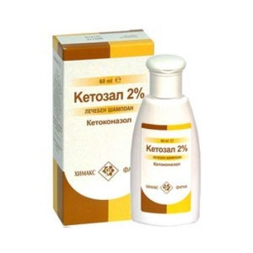 Ketozal Shampoo