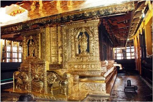 . Sree Ayyappa Temple