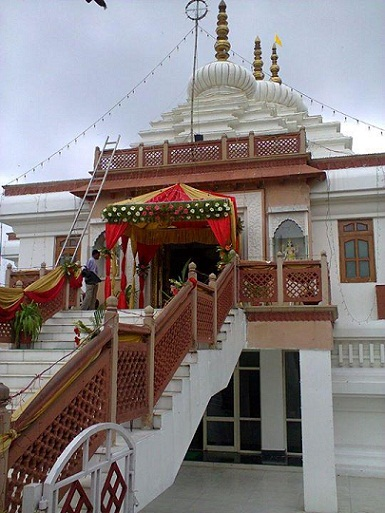 Shree Siddhi Ganesh Temple
