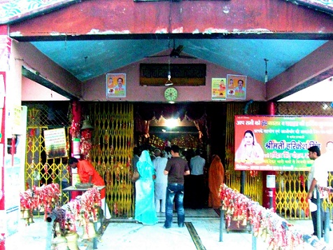Chandrika Devi Temple