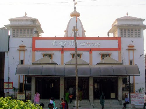 temples in nagpur