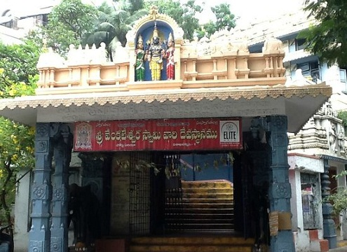 temples in visakhapatnam2