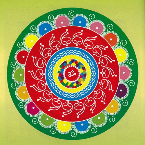 Geometric Rangoli Designs - Circular Om Rangoli