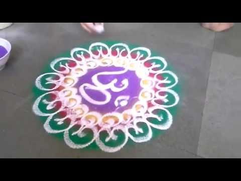 Shiv Ratri Rangoli - Festival Rangoli Designs