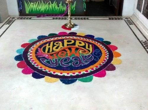 Hindu Rangoli Designs - The New Year Rangoli Design