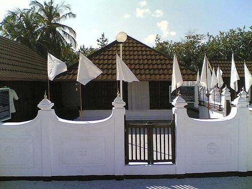Honeymoon Places In Maldives - Utheemu Ganduvaru