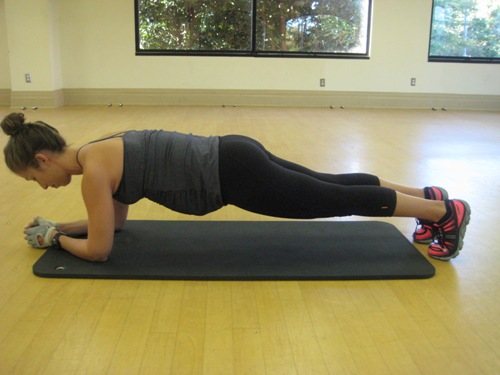 Exercises During Second Trimester-Plank