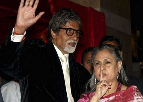 Amitabh Bachchan without makeup7
